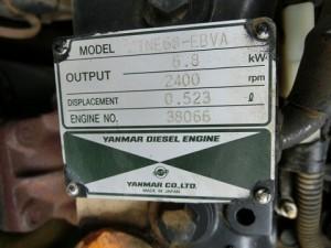 ヤンマー SV08