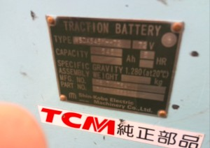 FB35-7S - TCM