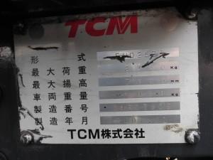 FHD25Z5 - TCM