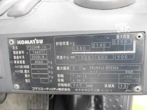コマツ FD25HW-16