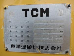 TCM フォークリフト 5t