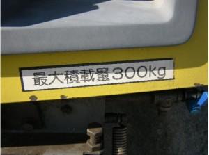 川崎重工業 ローラー KV4WA