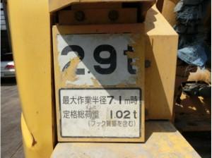 住友建機 SH135X-3B