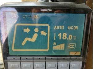 コマツ PC200LC-8
