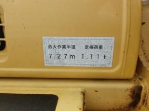 コマツ PC120-6E0