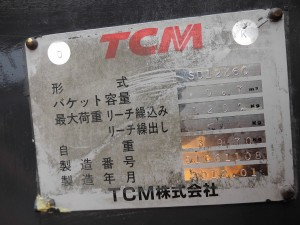 TCM SD12Z6C