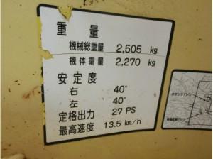 川崎重工業 KV3WA