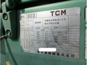 TCM 803