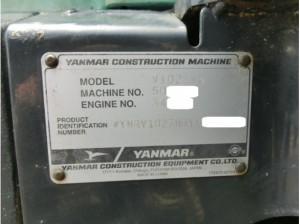 ヤンマー VIO27-5