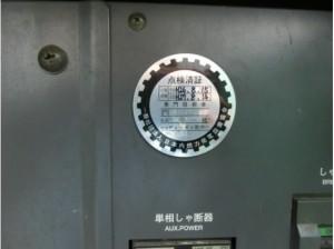 日本車輌製造 発電機 NES150EH