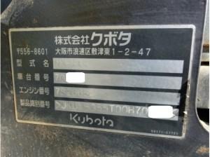 クボタ RX-505