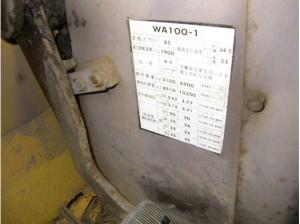 コマツ ホイールローダ WA100-1