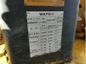 WA70-1 コマツ ホイールローダ