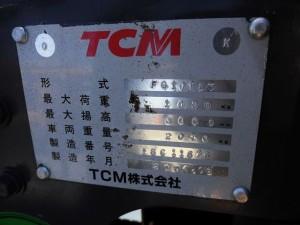 TCM フォークリフト FG10T13