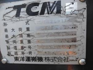 TCM 2t フォークリフト