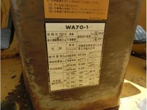 コマツ WA70-1