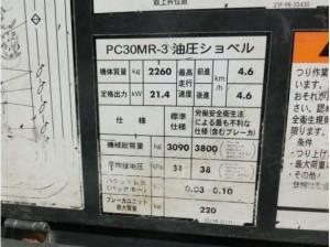 PC30MR-3 (16)