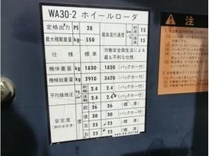 コマツ WA30-2