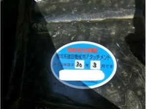 ヤンマー B7-5A