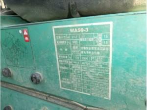コマツ WA50-3E0