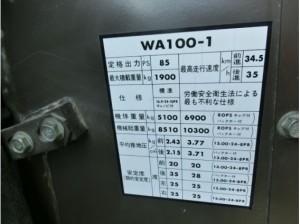 KOMATSU WA100-1