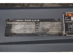 三菱 2.5t FB25PN-75B-300
