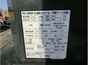 PC18MR-3