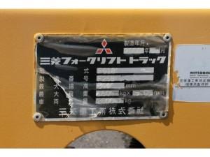 三菱 FG18 ヒンジ