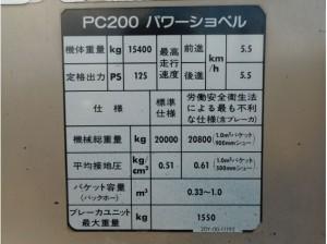 PC200-5