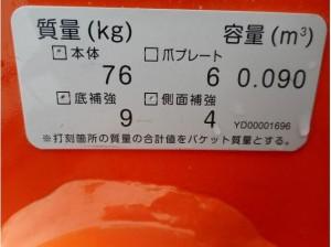 ZX30用