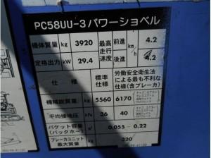 PC58UU-3E0